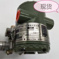 横河压力变送器EJA110A-EMH4A-92NA 全新现货供应