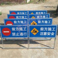 定制铝板消防安全 森林草原社区防火 道路施工安全警示标志牌 标识牌 价格 厂家
