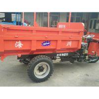 建筑工程柴油自卸三轮车 货物运输柴油三轮车价格