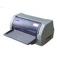 徐汇区映美打印机上门维修,映美打印机售后电话,映美打印机打印头更换