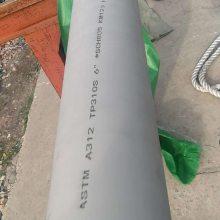 SS304工業管/焊接管 S30408外拋光不銹鋼管 質量杠杠滴