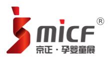 京正·国际学前教育及装备博览会