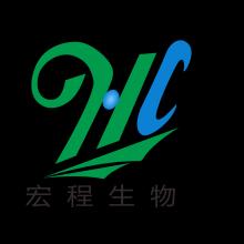 广州宏程生物科技有限公司