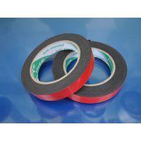 透明胶带母卷-PVC胶带母卷-辽宁胶带母卷生产厂