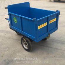 宏燊工地短途手推车 充气轮胎 煤炭砂浆运输车