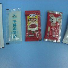 衢州黄油包装机-广州齐博包装设备工厂-黄油包装机价格