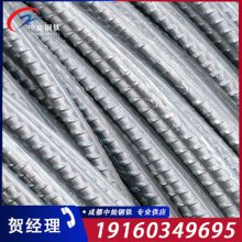 成都三級螺紋鋼大量出售,品質保證