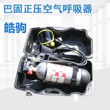 上海皓驹 霍尼韦尔(斯博瑞安/巴固 )T8000 正压式空气呼吸器 厂家直销