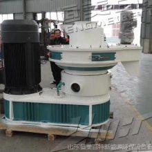 山东新款立式环模颗粒机 厂家供应560颗粒机模具