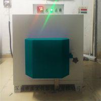 供应淬火炉-高温淬火炉-模具热处理炉-鑫宝仪器设备