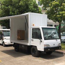 电动箱式货车,箱式货车厂家,电动平板搬运车