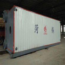 """""""菏锅""""品牌,8吨常压燃气热水锅炉,型号:CWNS5.6-Q,天然气热水锅炉"""