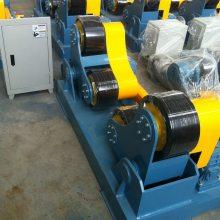焊接滚轮架 筒体焊接转台 焊接辅助机