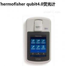Thermo赛默飞Qubit4.0荧光定量仪Q33226荧光计