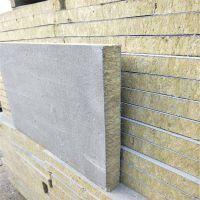 河南安阳外墙岩棉复合板厂家销售 价格优惠