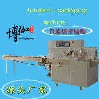 直销百洁布组合包装机 洗碗布自动装袋包装设备 佛山包装机厂家