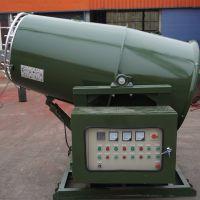 煤场防爆远程除尘雾炮机 60米工地高远程降尘雾炮机