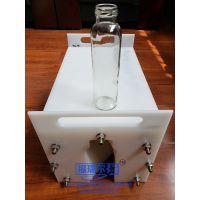 设计定做异形瓶翻瓶器厂家 福瑞尔制造