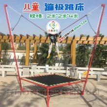 山东淄博公园儿童蹦蹦床,钢架蹦极小型游乐设备成本小利润高