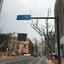 贵阳交通标志牌八角杆件厂家 每日报价 江苏斯美尔光电科技有限公司