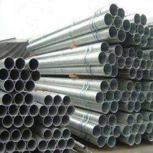 通海镀锌管-鸿楚镀锌钢管价格-昆明友发镀锌管批发