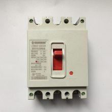 上海人民塑壳断路器DZ10-160/330三相380V空气开关125A 100A 160A