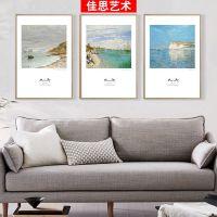 莫奈海滩客厅装饰画 名人挂画沙发背景墙电表箱现代简约三联壁画