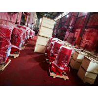 上海战泉机电设备制造有限公司