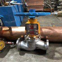JY41W-40T 氧气专用截止阀 DN500 厂家现货