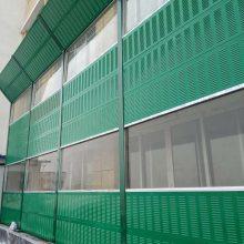商丘中央空调机组隔音板工厂大型设备降噪消音板公路铁路消音声屏障