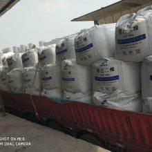 便宜好用的己二酸 山东凯米科 用于造纸湿强剂、聚氨酯
