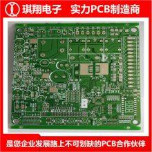琪翔电子批量加急生产-pcb4层板厂家-江门pcb4层板