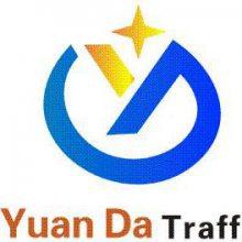 江门市益路交通设施有限公司