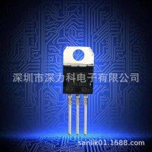 供应ST原装*** 稳压IC L7805CV TO-220 5V 三端稳压器