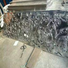 铝单板雕刻厂家 镂空雕花铝单板 雕刻造型包柱铝单板