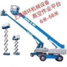 上海领环机械设备有限公司