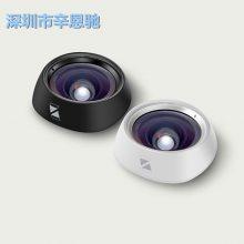 超广角手机镜头一键安装手机vlog 深圳辛恩驰