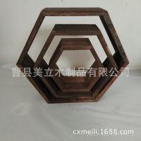 厂家定制墙上置物架 六边形隔板博古架 六角框装饰架 实木博古架