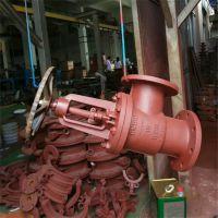 批量供应碳钢法兰最新微信2元5包红包群 J44F46-16C DN100 角式衬氟最新微信2元5包红包群