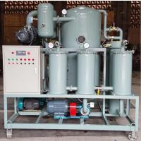 重庆通瑞ZJA-30绝缘油快速深度处理高效双级真空过滤滤油机