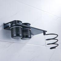和地狼电吹风机架子壁挂架浴室卫生间收纳置物架发廊厕所筒架支架铝温州