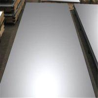 无锡254smo不锈钢板生产厂家,254smo不锈钢板定制,254smo不锈钢多少钱一吨
