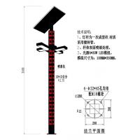 供应内蒙路灯厂-专业生产太阳能路灯厂-太阳能路灯价格