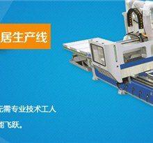 济南领展机械设备有限公司