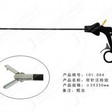 腹腔内窥镜自动精密焊接机