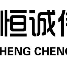 深圳市恺视通电子有限公司