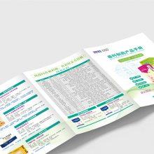 平面设计,logo设计,VI设计,品牌包装,IP形象设计,画册,宣传册,产品包装设计
