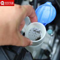 专用于起亚10-18新一代智跑玻璃水过滤网 雨刷雨刮杯器喷水壶过滤