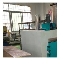 供应氧化锆陶瓷炉-氧化铝陶瓷炉-电子陶瓷脱蜡炉-鑫宝仪器设备