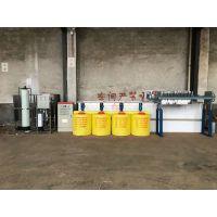网版印刷废水处理机 网版印刷废液处理机 山东潍坊海德堡环保科技有限公司